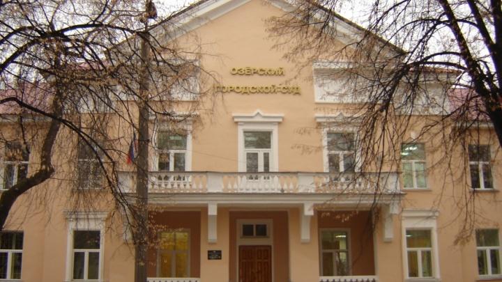 Сотрудницу МВД в Челябинской области лишили имущества на 14 миллионов рублей