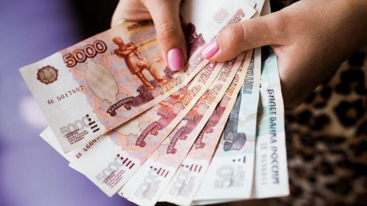 Гадалка из Углича выманила у двух женщин больше ста тысяч рублей