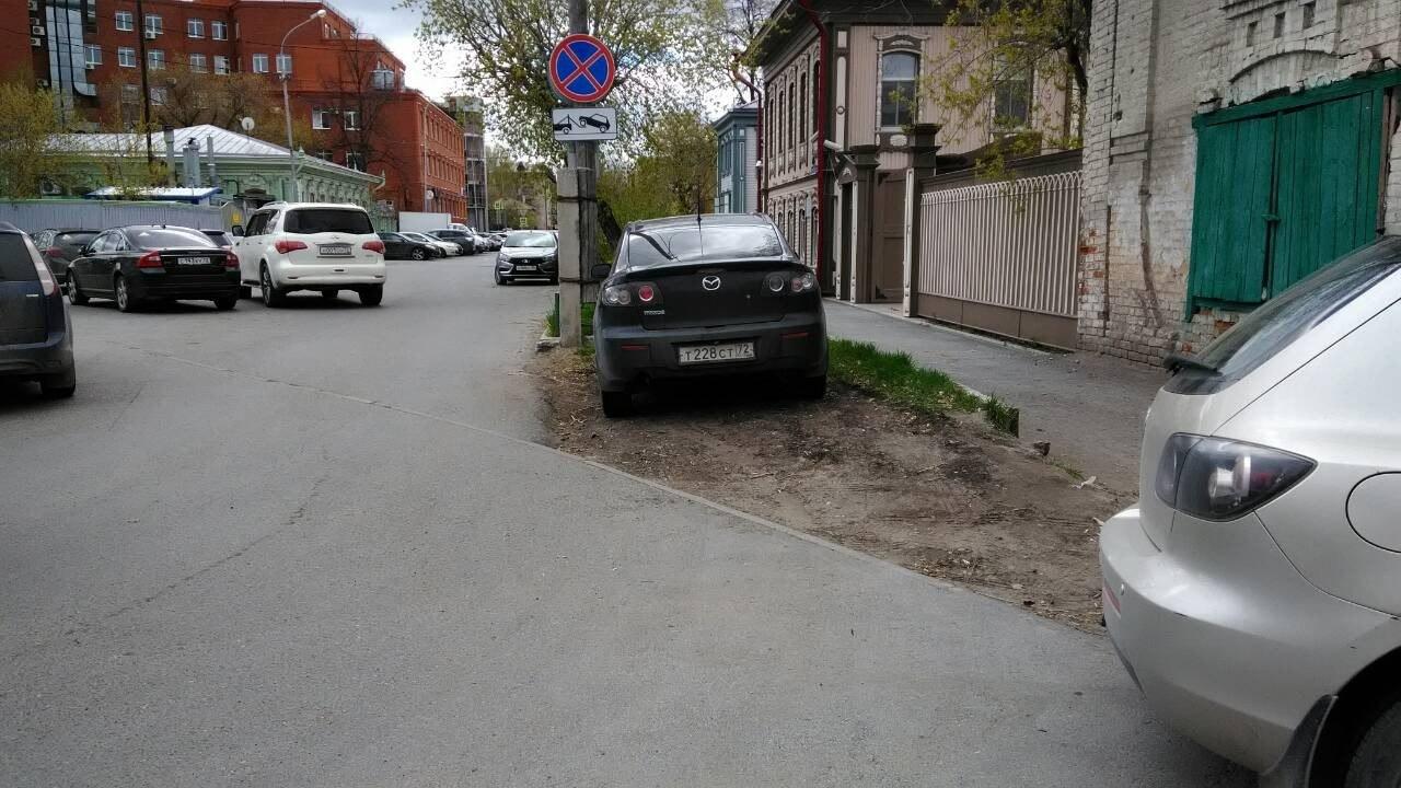 Дзержинского, 14