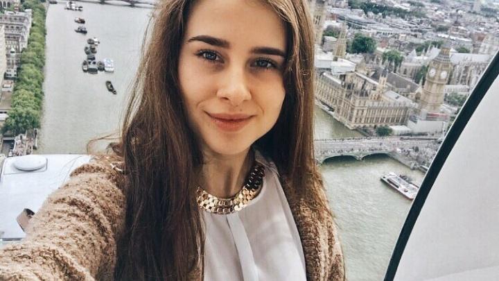 Поддержим красавицу из Тюмени: на сайте конкурса «Мисс Россия» открывается голосование