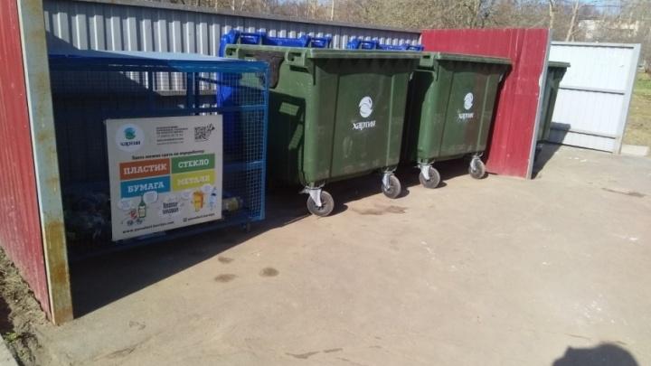 Успокойся, Брагино: в Ярославле запустили систему раздельного сбора мусора