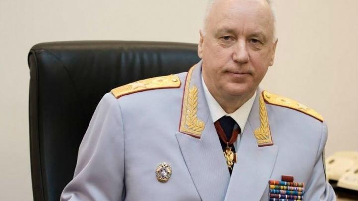 Глава СК Бастрыкин взял под личный контроль дело о ДТП со школьным автобусом