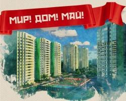 «Преображенский»: весенние скидки на квартиры