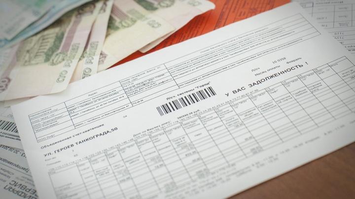 Для южноуральцев ограничат рост тарифов на «коммуналку»