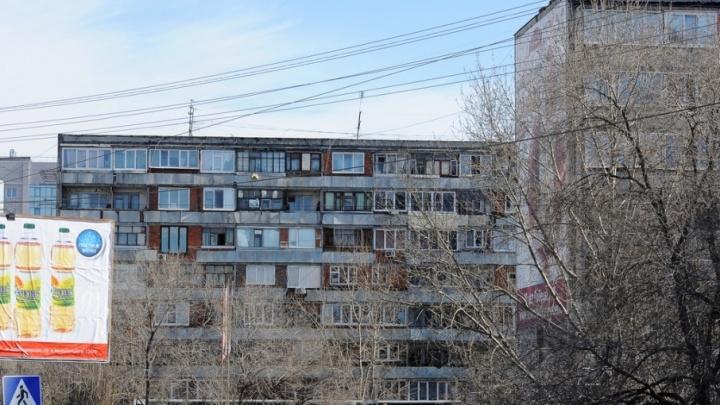 Аналитики нашли в Тюмени улицу с самыми дешевыми квартирами