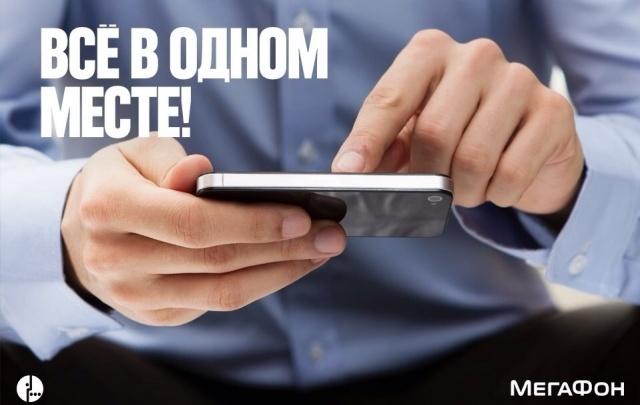 Не дай смартфону «простаивать»