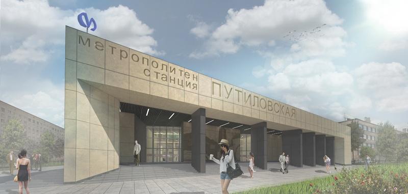 вестибюль станции «Путиловская» / проект «Метрогипротранса»/ автор фото КРТИ