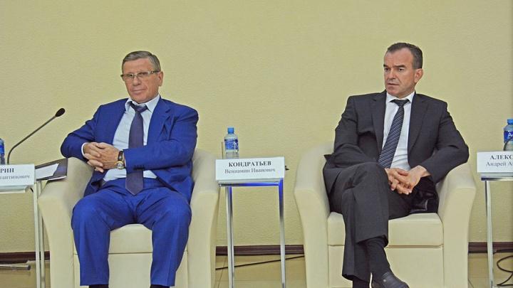 Бизнес готов нести социальную нагрузку: «Кубань Кредит» принял участие в конференции РСПП