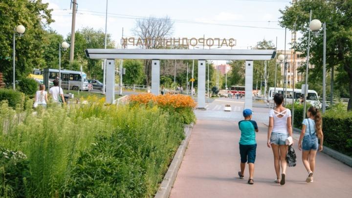 В Самаре построят спортивные площадки в Южном городе и Загородном парке