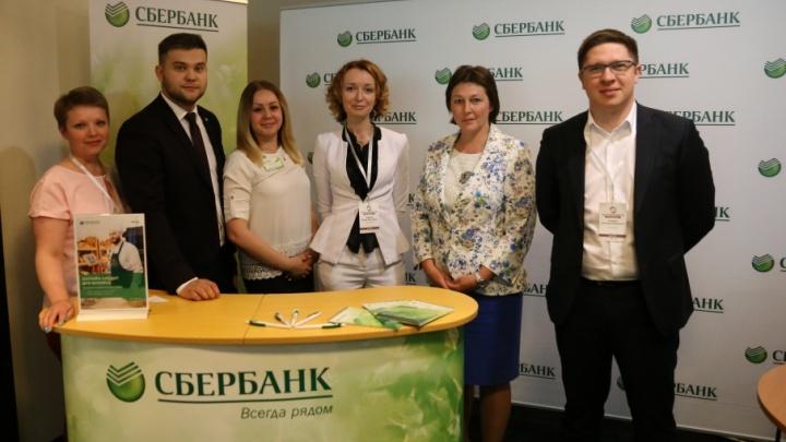 Ярославское отделение ПАО Сбербанк  приняло участие в Дне предпринимателя Ярославской области
