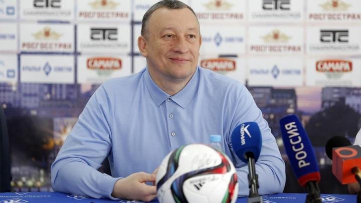 «Крылья Советов» просят сообщать о спекуляции билетами на матч 28 апреля