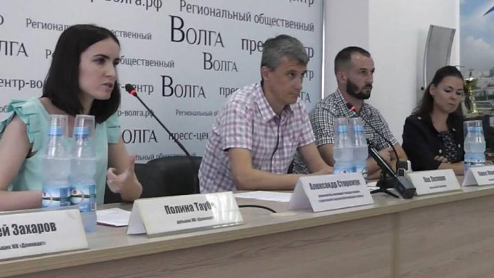 В Волгограде обманутые дольщики готовятся к голодовке и выйдут на митинг