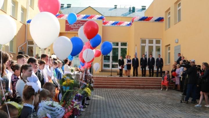 Спустя сто лет в Туношне открыли еще одну школу