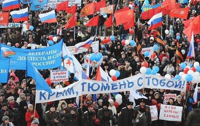 Морские узлы, мост и полевая кухня: что ждёт тюменцев на праздничном митинге #крымнаш