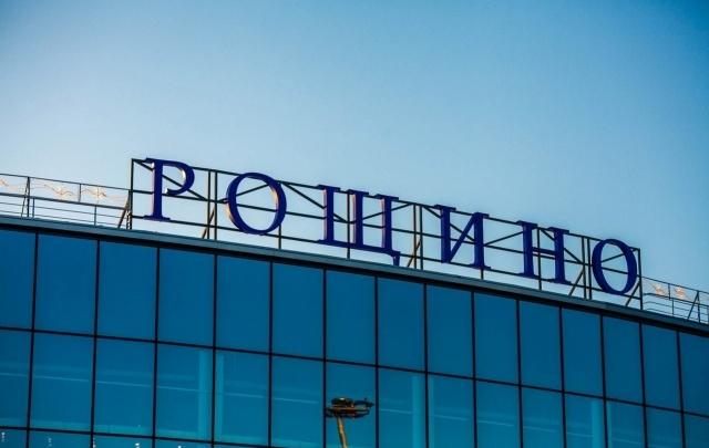 Тюменцы смогут улететь из Рощино в Томскую область