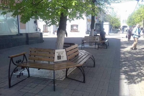 Халявный интернет в центре Ярославля