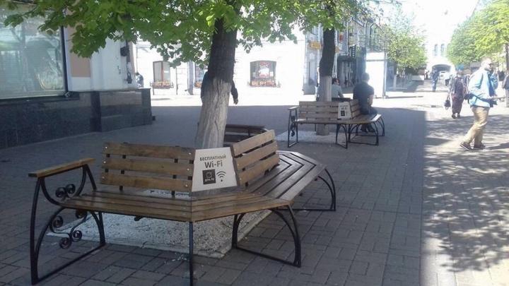 На центральной улице Ярославля появились лавочки с бесплатным Wi-Fi
