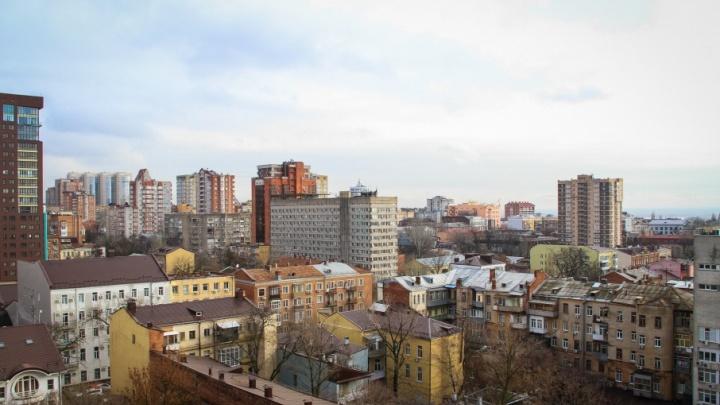 Синоптики рассказали о погоде в Ростове в последние выходные 2017 года