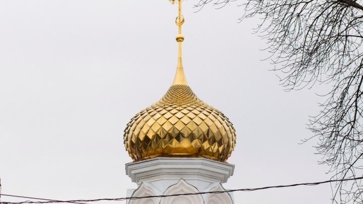Приставы освободили захваченный лжебатюшкой храм в центре Ярославля