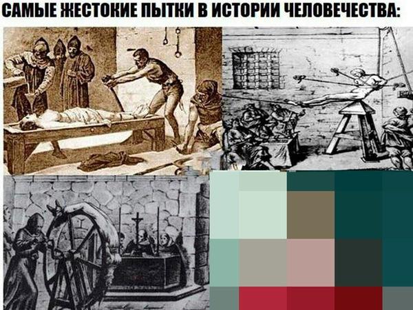 скриншот/соцсети