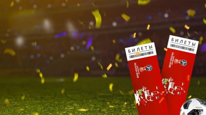 Альфа-Банк разыграет три тысячи билетов на Чемпионат мира по футболу FIFA 2018™