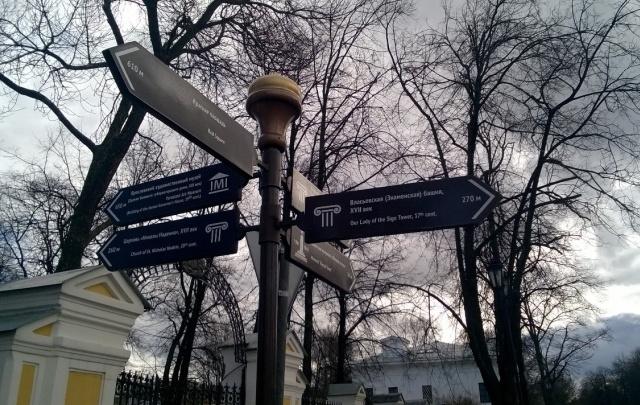 Ярославль попал в топ-5 городов для отдыха москвичей