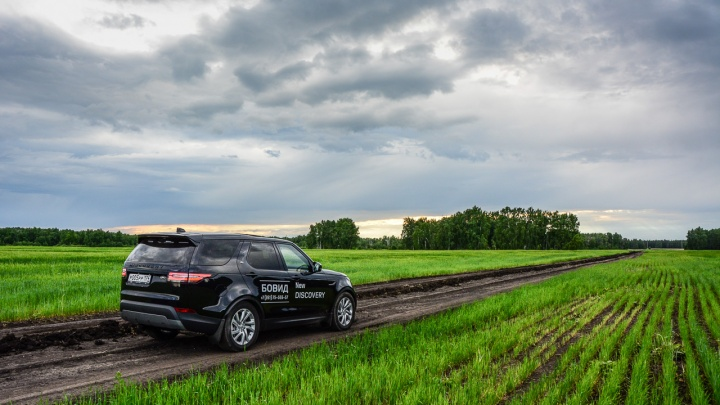 Land Rover Discovery. Алюминий минус рама