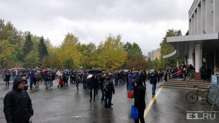 Эвакуация в УрГУПСе.