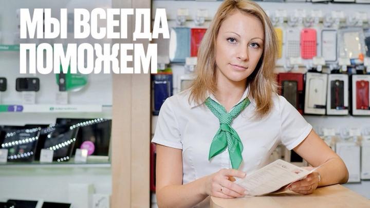 В Волгограде открылась «точка» для мам, новоселов, путешественников… и не только