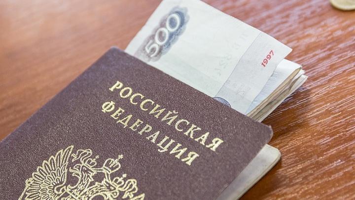 Банковские вклады по-прежнему привлекают россиян