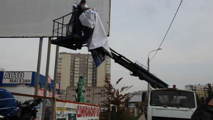 82 билборда в границах Самары: мэрию обязали убрать с улиц города незаконную рекламу