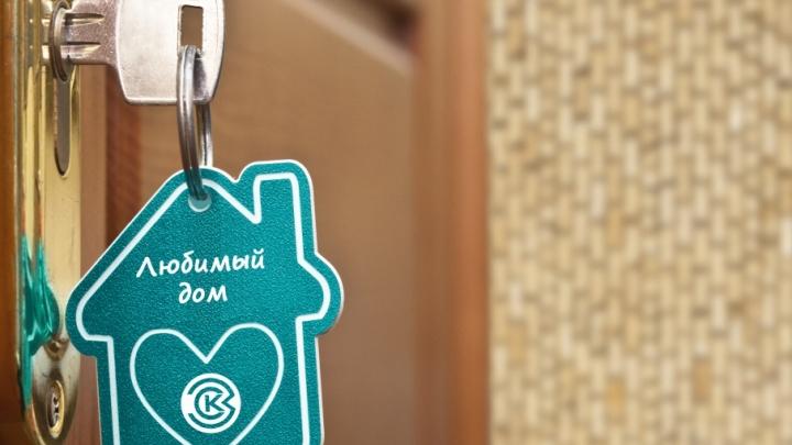 «Запсибкомбанк» меняет устоявшуюся схему покупки жилья