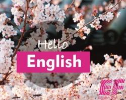 В новую весну с новым английским
