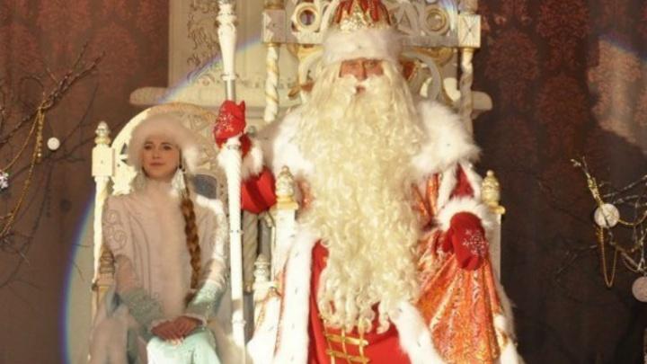 Ярославцы просят у Деда Мороза здоровья и много денег