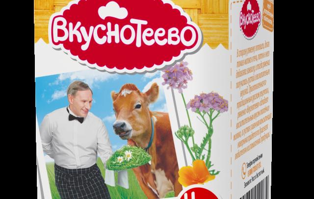 Ряженка «Вкуснотеево» стала победителем программы «Контрольная закупка»