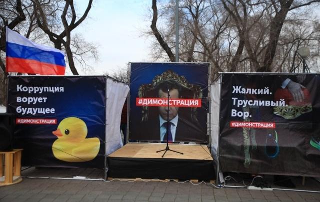 «Мы злые, и настроение у нас так себе»: как прошел митинг «Он нам не Димон» в Тюмени