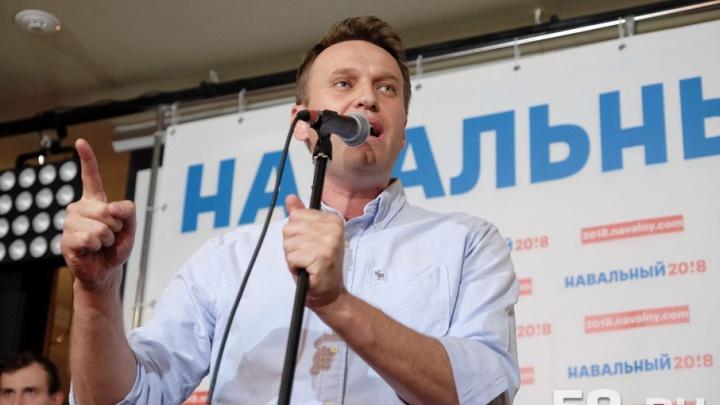Снова в городе: пермские активисты планируют встречу с Алексеем Навальным в начале октября