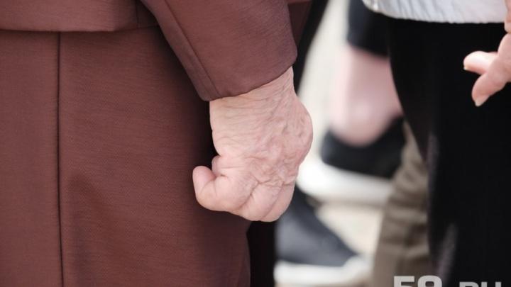 В Прикамье пенсионеры получат январские выплаты до Нового года