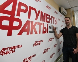 1000 номеров – тысяча дел «АиФ-Челябинск»
