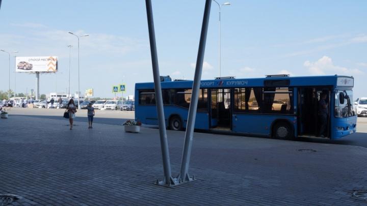 В самарском аэропорту Курумоч изменили правила и стоимость парковки
