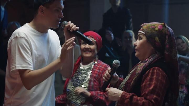 Челябинский рэпер вызвал на батл «Бурановских бабушек» и убедил их отказаться от наличных