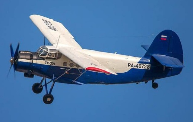 Тюменский пилот, жестко посадивший «кукурузник», находился в «изменённом состоянии сознания»