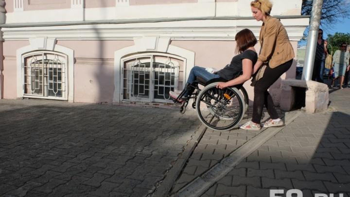 Вокзал Пермь-II наймет спецбригаду для помощи инвалидам