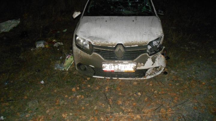 Двое тюменцев попали в больницу после ДТП на трассе в Челябинской области