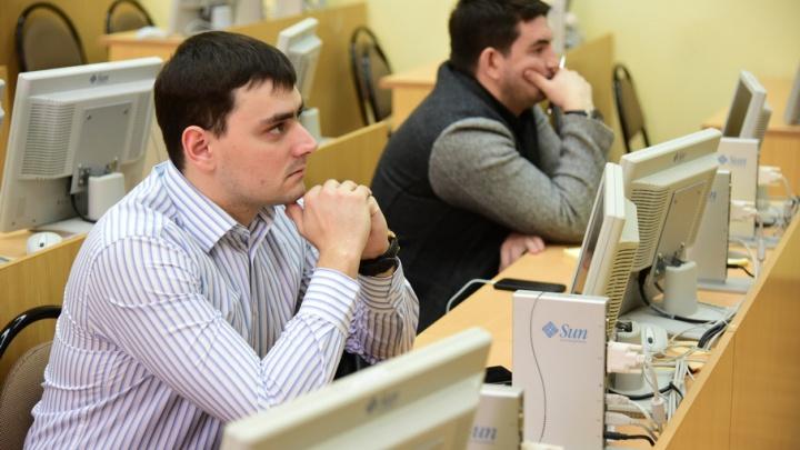В РГЭУ (РИНХ) обсудили инструменты глобального кризис-менеджмента