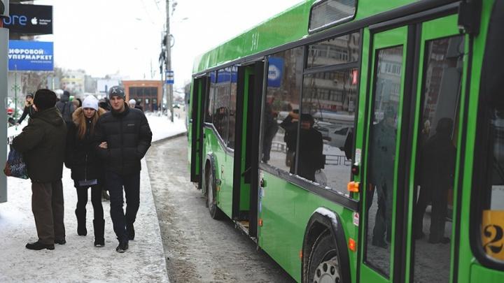 11 изменений в работе тюменских автобусов с января: дополнительные маршруты и новые схемы движения