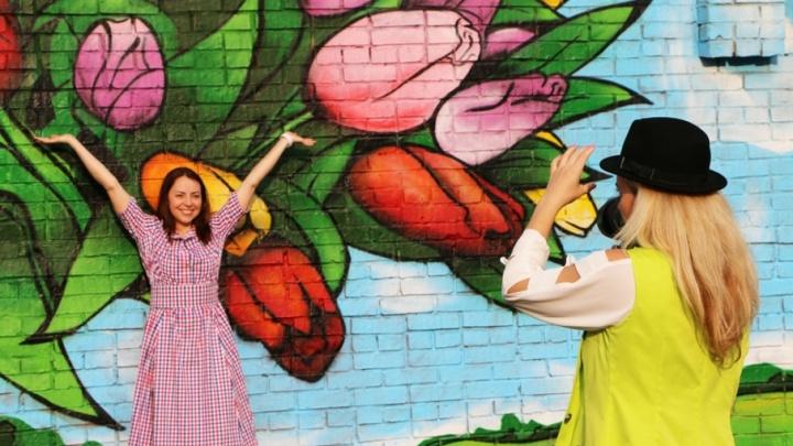 Большое граффити украсило стену объекта, принадлежащего компании «Донэнерго»