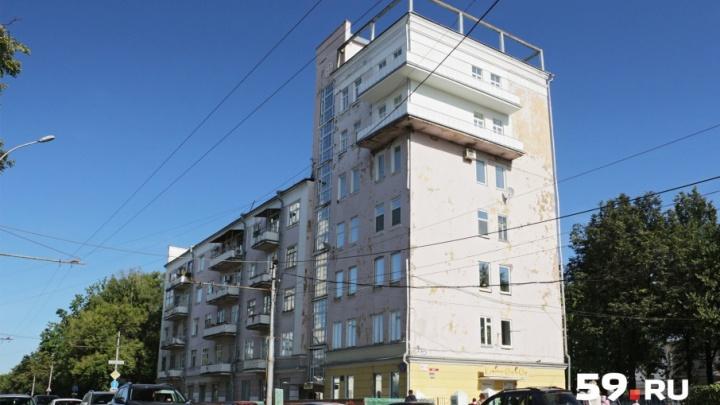 Архитектурные сокровища Перми: изучаем историю «Дома чекистов» – памятника советского конструктивизма