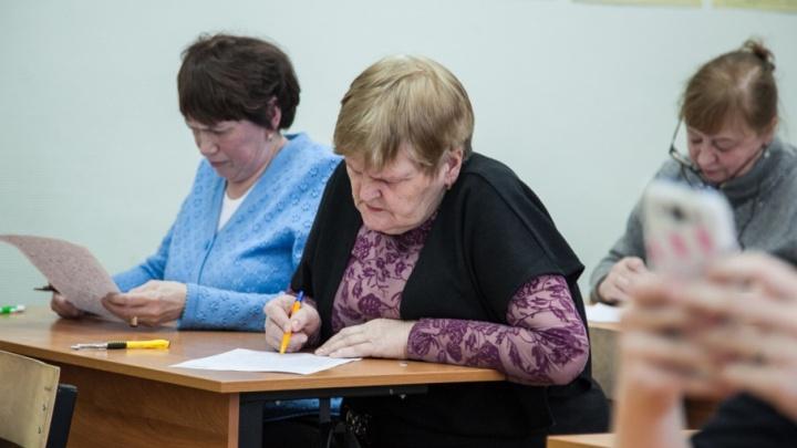 Архангелогородки штурмовали пенсионный фонд ради прибавки в 20 рублей