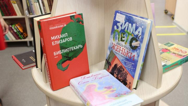 «Ярко и непривычно»: в библиотеке имени Пушкина открыли новый отдел вместо скандального юношеского абонемента